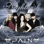 Концерт Nightwish в России